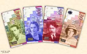 זהירות,כסף חדש בדרך...