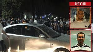 'הממשלה אשמה ברצח תושבים ערבים'!