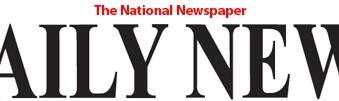 מה כתבו העיתונים בטנזניה?