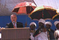 יום-ירושלים לזכר עולי אתיופיה
