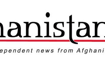מה כתבו העיתונים באפגניסטן?