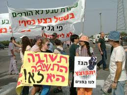 חוג-בית למאבק נגד אסדות-הגז