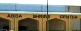 Abba Shriners