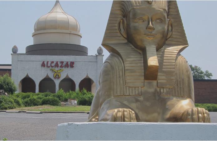 Alcazar Shrine