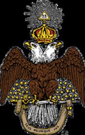 33eagle_logo.png