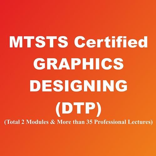 Graphics Designing (DTP)