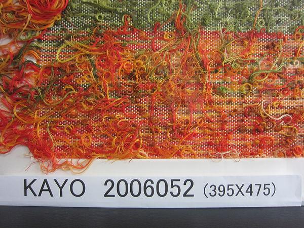 2006052番号