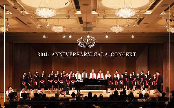 ミックコンサート@サントリーホール。ミック松濤合唱団。