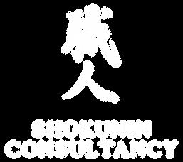 SHOKUNIN CONSULTANCY