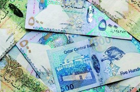 Deadline for Exchanging Old Qatari Currency Notes Extended Until Dec 31