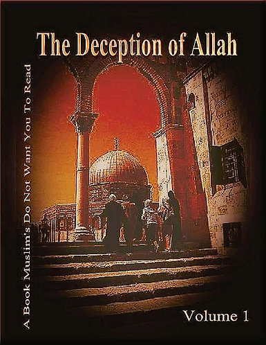 The Deception of Allah (Volume 1) by Christian Prince [eBook]