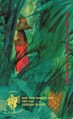 New York World's Fair 1964-65 Souvenir Recipes Book (Pineapple Grower's Assoc.)