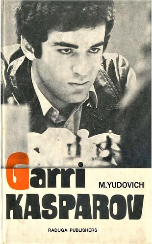 Garry Kasparov: His Career in Chess by Mikhail Yudovich [E-Book]