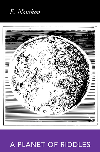 A Planet of Riddles (Mir 1972) by E. A Novikov [eBook]