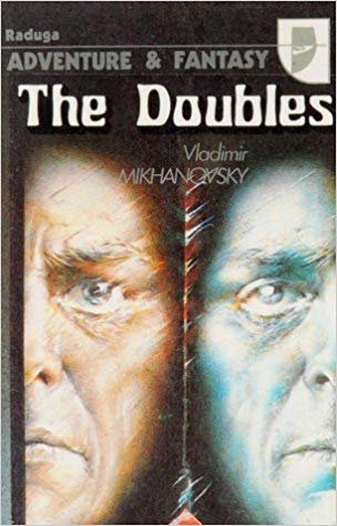 The Doubles by Vladimir Mikhanovsky (Raduga Adventure & Fantasy Tales) [English]