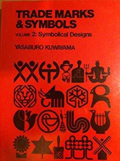 Trademarks And Symbols (Volume 2) Alphabetical Designs by Yasaburo Kuwayama