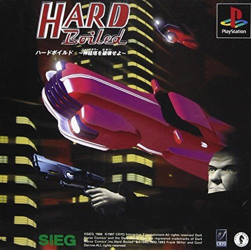 Hard Boiled by THQ (PlayStation One PS1) Japanese Import NTSC-J [ISO ROM]