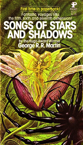 Songs of Stars and ShadowsbyGeorge R. R. Martin [eBook]