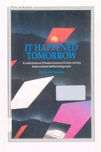 It Happened Tomorrow by Bal Phondke [eBook]