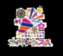 写真展_logo関連-032.png