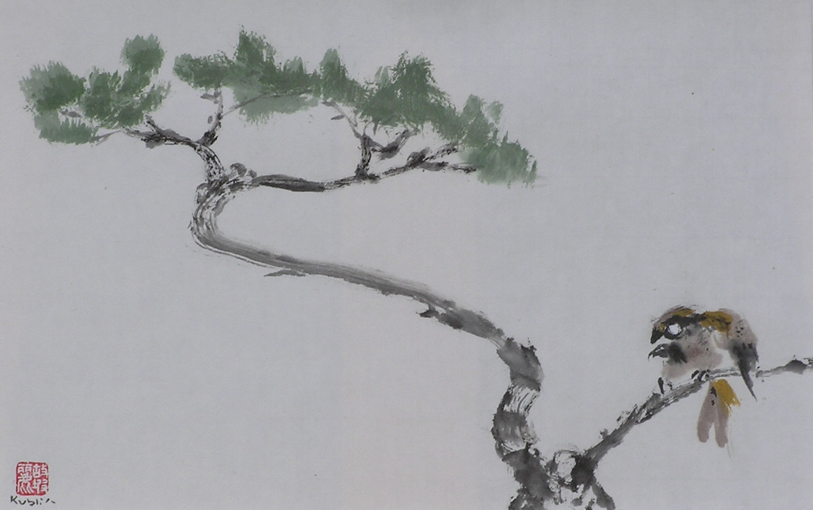 souvenir de hang shan 17x28cm