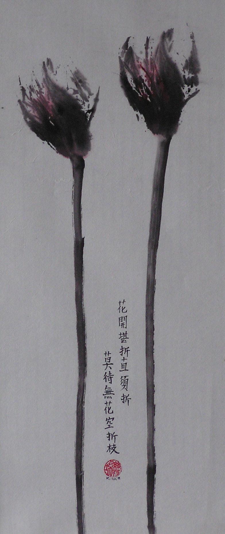tulipes noir 26x60cm