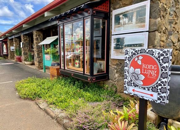 Shops at Kilauea