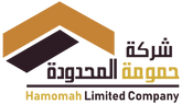 hamoma-company-logo.png