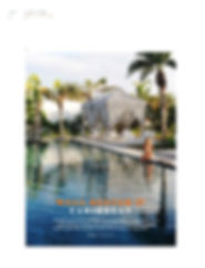 Caribbean cover.jpg