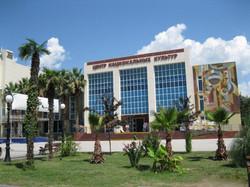 Центр национальных культур