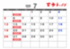カレンダー2007.jpg
