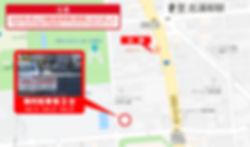 駐車場_北浦和_201912.jpg