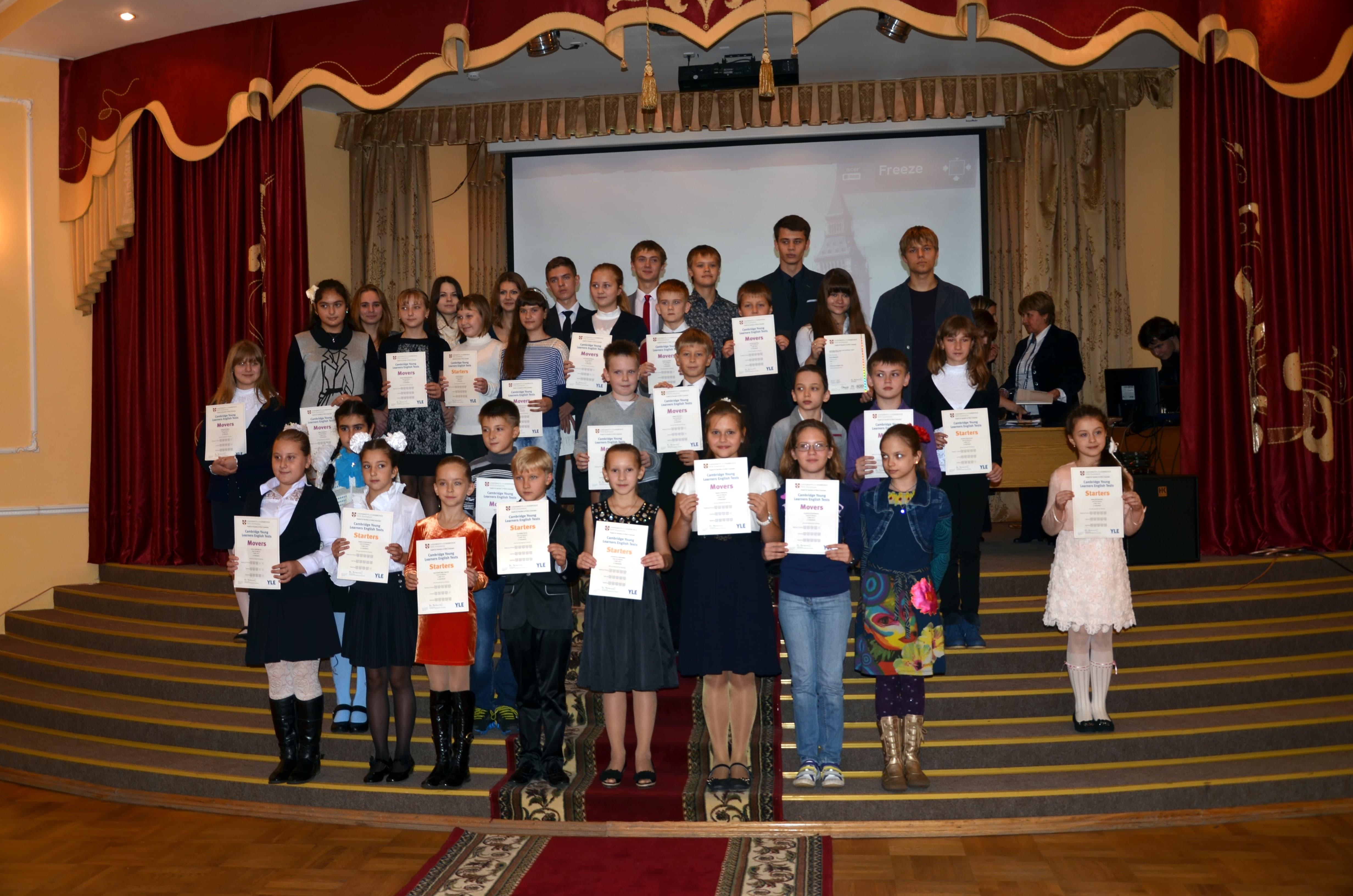 Вручение сертификатов кембриджских экзаменов (2)-min