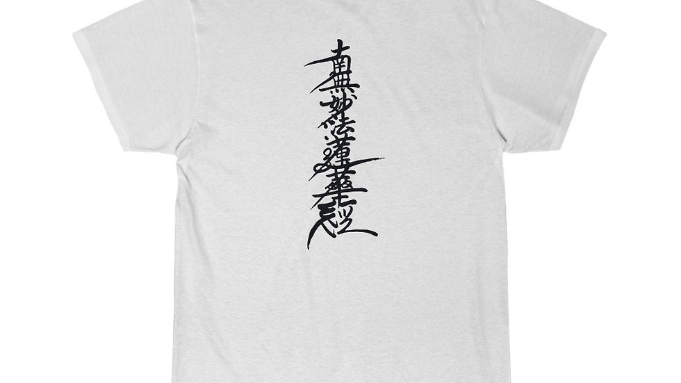 Mystic Law Of The Universe Short Sleeve Tee