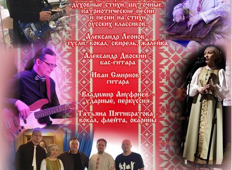 Концерт наших друзей в Суздале
