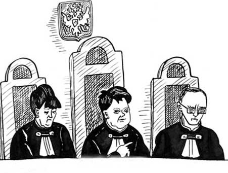 Еще один шаг навстречу независимому суду