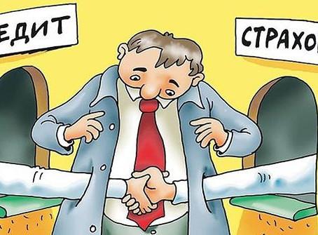Обман банками вкладчиков-пенсионеров