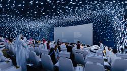 Cinema Jameel