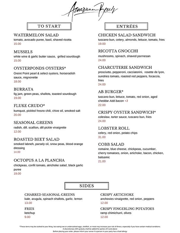 DINNER MENUCOCKTAILS (23).png