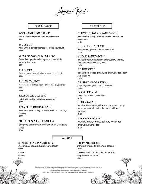 Copy of CURRENT 2021 DINNER MENUCOCKTAILS HoursReservations (7).png