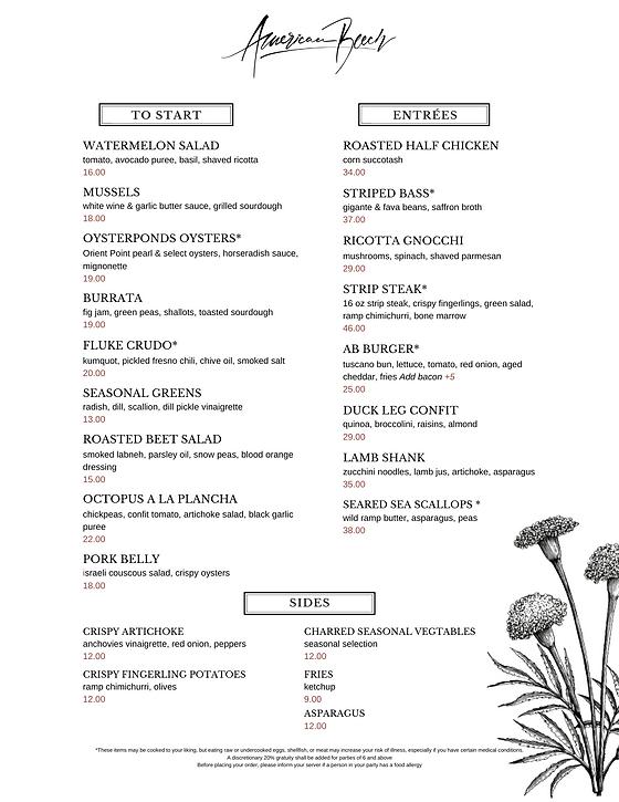 Copy of CURRENT 2021 DINNER MENUCOCKTAIL
