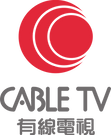 HK_Cable_TV_logo_27April__2018.png