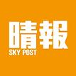 skypost.png