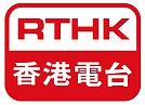 RTHK.jpg