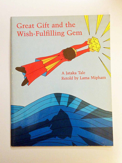 Great Gift and The Wish Fulfilling Gem (Jataka Tales) (Spanish Edition) by Lama