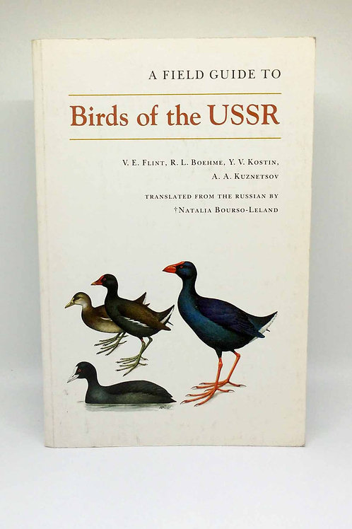 A Field Guide to Birds of Russia and Adjacent Territories by Flint, Boehme, et a