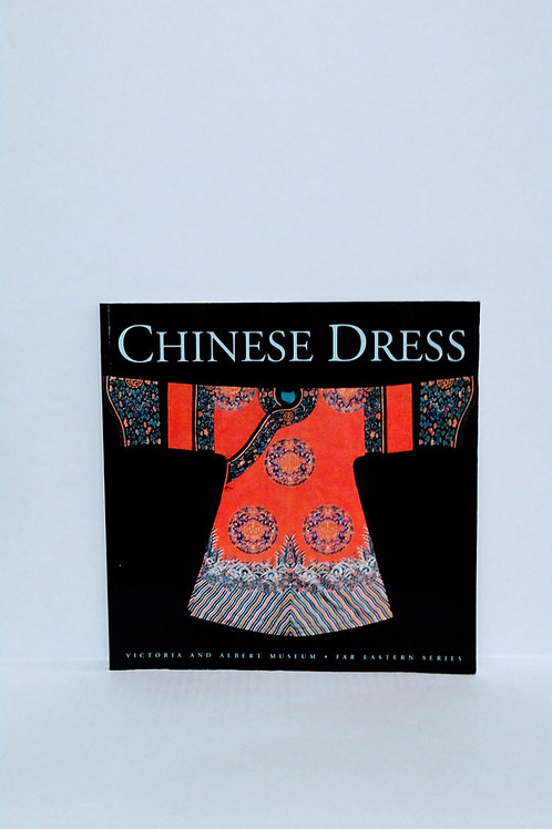 Chinese Dress (Far Eastern Series) by Verity Wilson and Ian Thomas