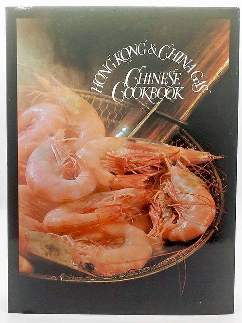Hong Kong & China Gas Chinese Cookbook