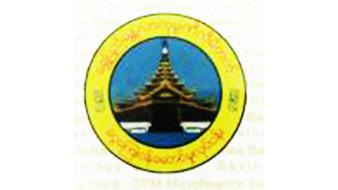Shwe Pyi Mandalar_logo .jpg