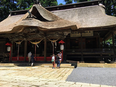 Kumano shrine 熊野神社